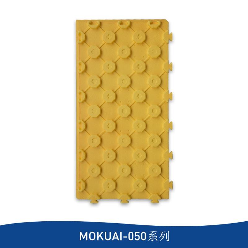 MOKUAI-050地面辐射供暖模块