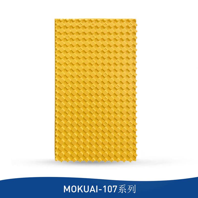 MOKUAI-107地面辐射供暖模块