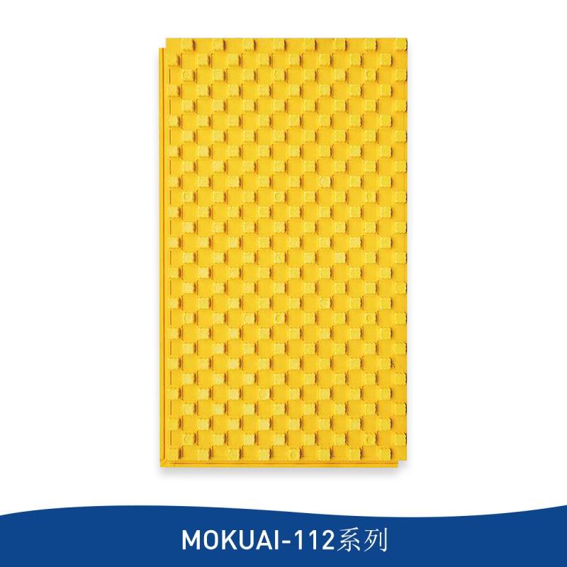 MOKUAI-112地面辐射供暖模块